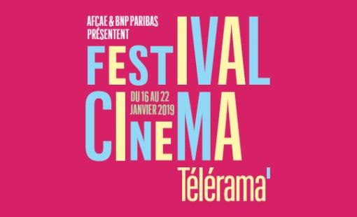 22ème Festival Cinéma Télérama